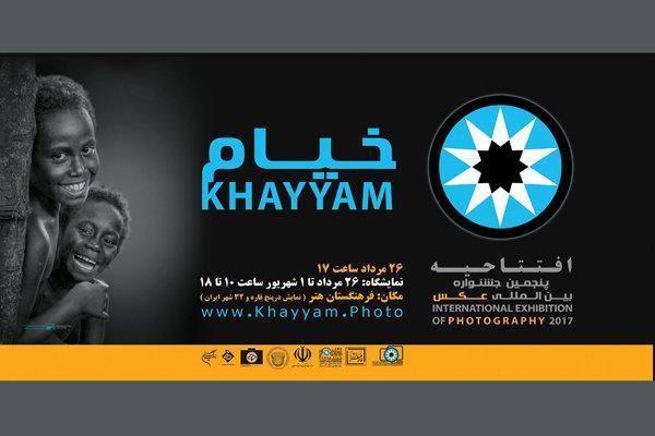افتتاح نمایشگاه پنجمین جشنواره بین المللی عکس خیام