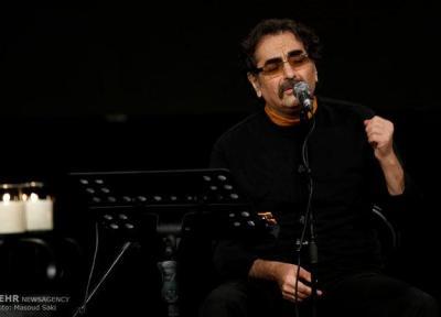 شهرام ناظری در تهران کنسرت می دهد، یک اجرا در کیش