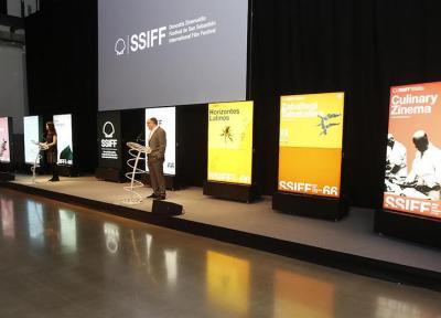 جوایز جشنواره فیلم سن سباستین به چه کسانی رسید؟