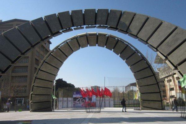 امیرکبیر دارای بیشترین رشته وگرایش در بین دانشگاههای صنعتی