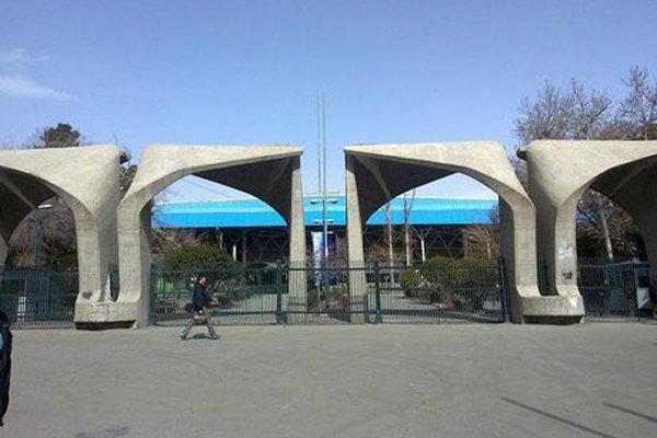 موفقیت دانشجویان طراحی صنعتی دانشگاه تهران در المپیاد کشوری