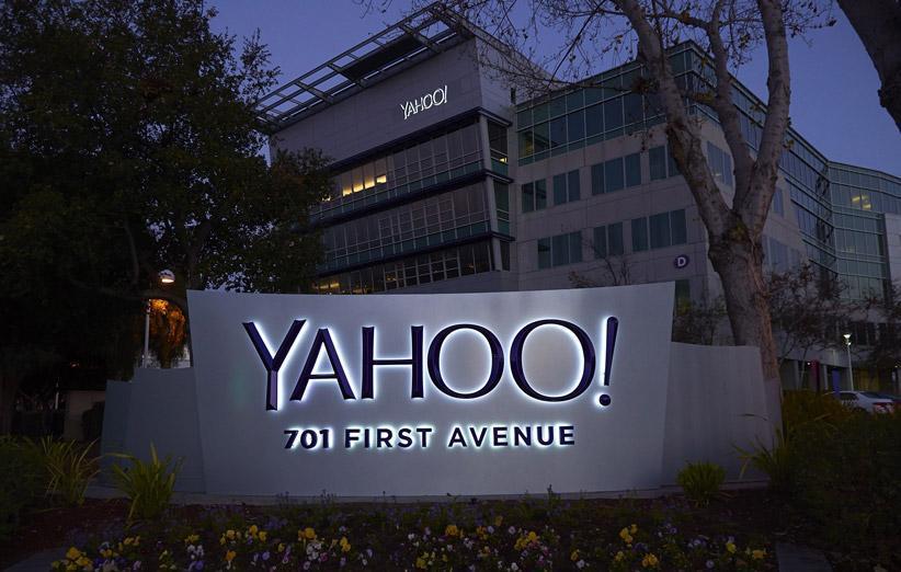یاهو 50 میلیون دلار به قربانیان هک گسترده این شرکت می پردازد