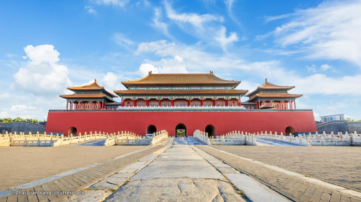 جذابیت های شهر پکن را در تور چین از دست ندهید