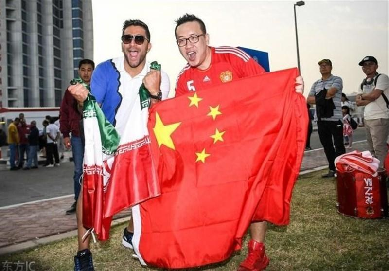 گزارش خبرنگار اعزامی خبرنگاران از امارات، حضور شمار طرفداران ایرانی در استادیوم، خبرنگاران چینی ناامید از پیروزی