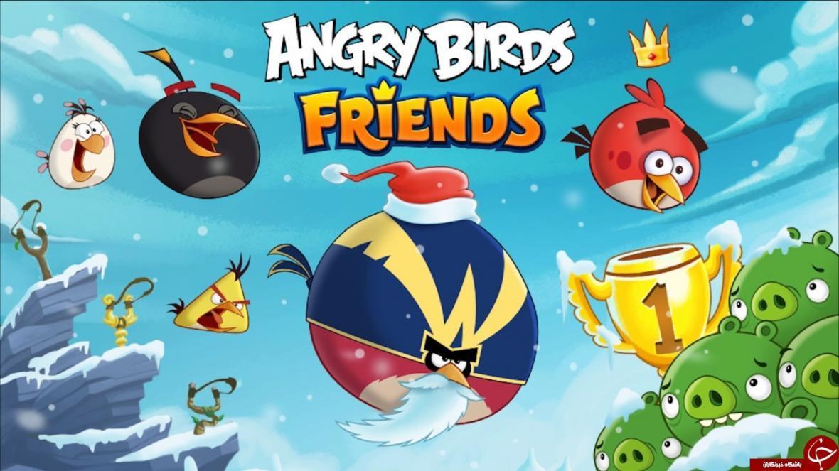 بازی Angry Birds Friends 5.2.1 &ndash انگری بیرد دوستان برای اندروید