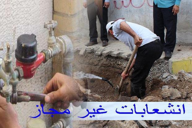ارسال5000پرونده تخلف انشعاب غیر مجاز آب در روستاها به مراجع قضایی