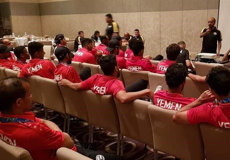 بازیکنان یمن در نشست آشنایی با قوانین جام ملت ها ، تمرین های سخت 2 بازیکن یمنی برای رسیدن به بازی با ایران
