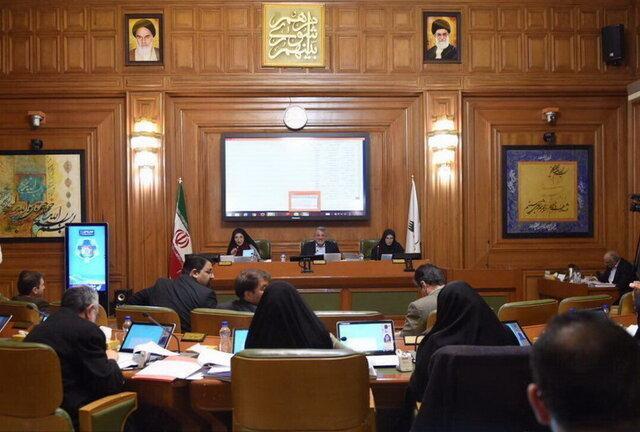 تغییر زمان جلسه شورای شهر تهران