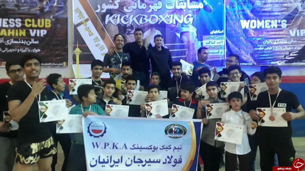 سیرجان نایب قهرمان رقابت های کیک بوکسینگ قهرمانی کشور