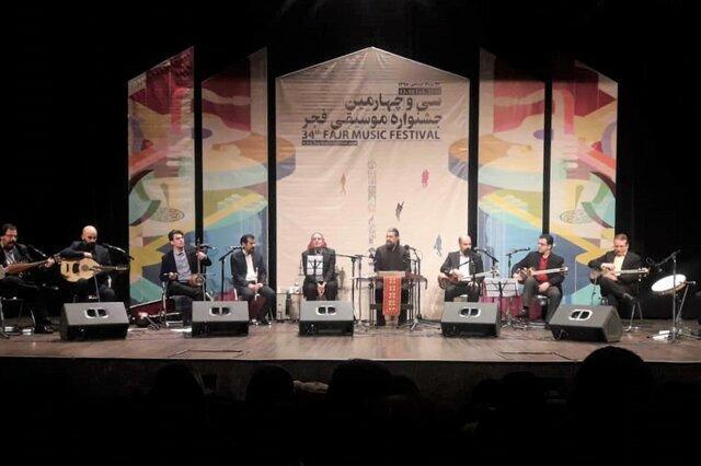 اجرای گروه همایون پرنیا در نخستین روز جشنواره موسیقی فجر