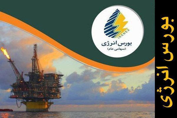 جزئیات استفاده از ابزار صندوق پروژه در تامین اقتصادی حوزه انرژی