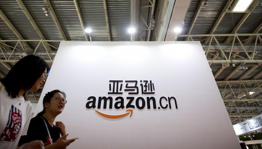 آمازون از بازار آنلاین چین خارج می گردد