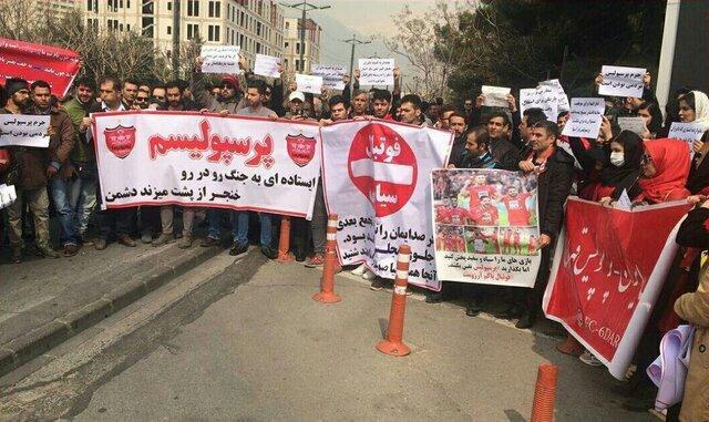 تجمع اعتراضی طرفداران پرسپولیس مقابل وزارت ورزش