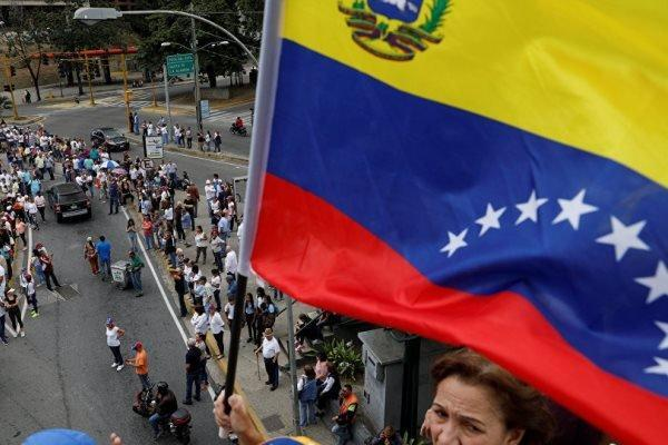ونزوئلا یک تلویزیون آلمانی را تعطیل کرد