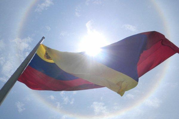از سرگیری فعالیت تلویزیون آلمان در ونزوئلا