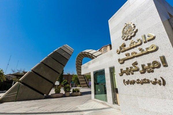 فعالیت حدود 140 واحد فناور در برج فناوری دانشگاه امیرکبیر