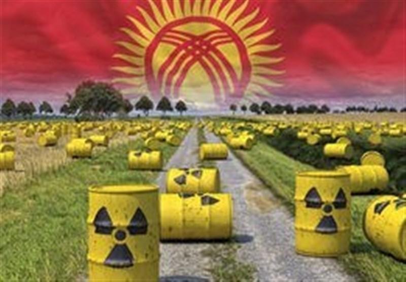 میراث اورانیوم قرقیزستان در چه مناطقی قرار گرفته است؟