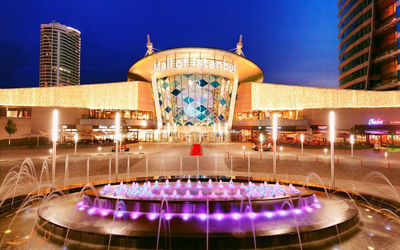 اطلاعات کامل مرکز خرید استانبول مال