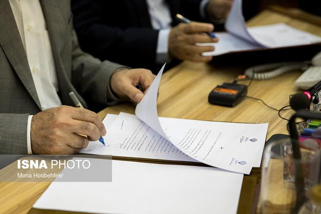 گسترش همکاری دانشگاه علم و فناوری مازندران با منطقه ویژه مالی بندر امیرآباد