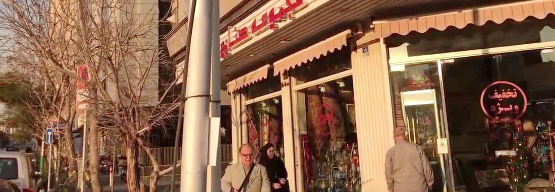 خیابان نجات الهی تهران یکطرفه می گردد ؛ پیاده روها عریض می شوند ، گذر صنایع دستی رونق می گیرد؟