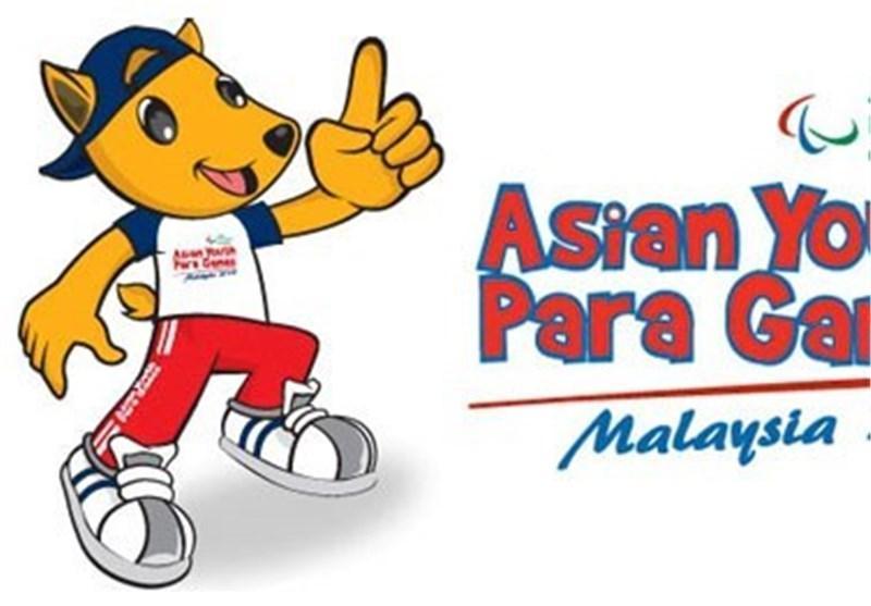 از شعار و نماد رقابت های پارآسیایی جوانان مالزی رونمایی شد