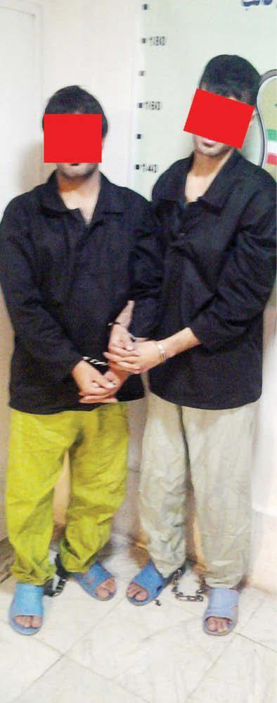 اعترافات تلخ 2 پسرعمو درقتل های خیابانی