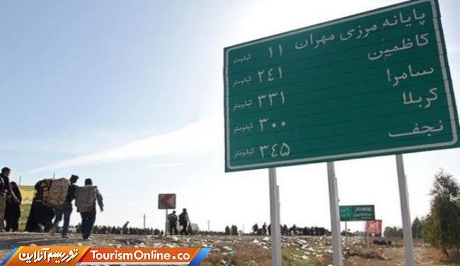 کاهش بار ترافیکی مرز مهران با بازگشایی مرز خسروی