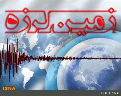 زمین لرزه در سیه چشمه آذربایجان غربی به 5 روستا خسارت زد