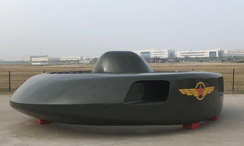 رونمایی از بالگرد نظامی بشقابی چین (