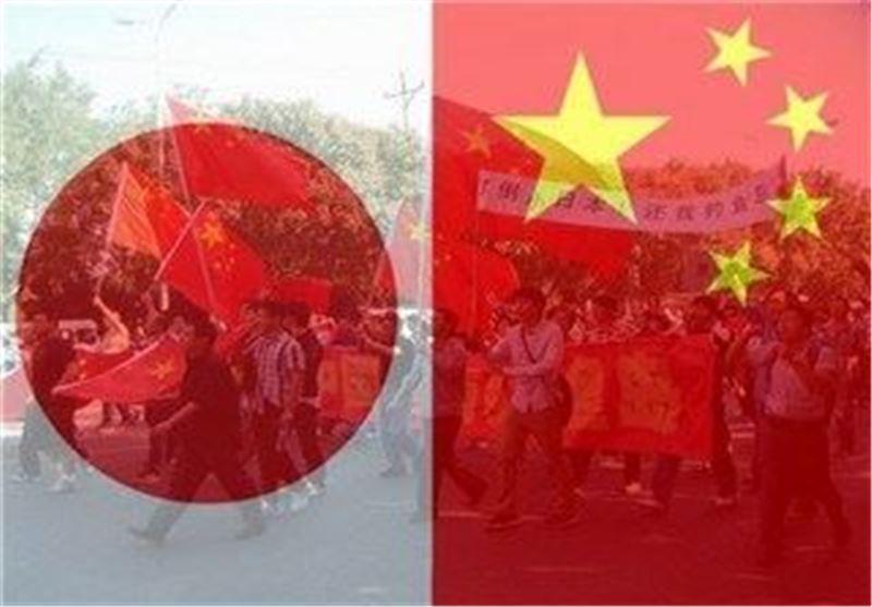 چین استاد دانشگاه ژاپنی را به اتهام جاسوسی دستگیر کرد