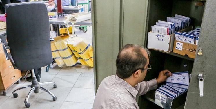 فارس من، پیگیری دلایل تأخیر در صدور کارت ملی