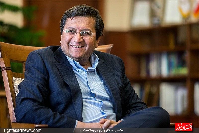 5 فرمان رئیس کل بانک مرکزی برای خرید سهام بانک ها