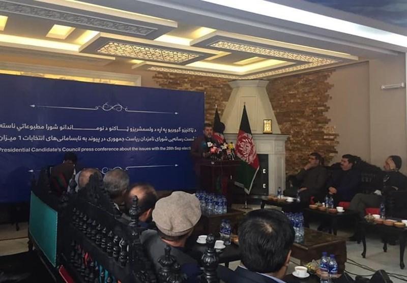 پیش بینی شورای نامزدان از برنده نداشتن انتخابات افغانستان؛ نسخه دولت موقت پیچیده می گردد؟
