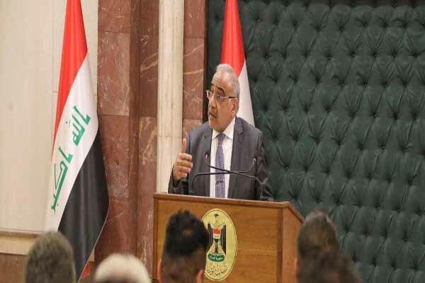 عبدالمهدی: اوضاع عراق به وضع عادی بازگشته است