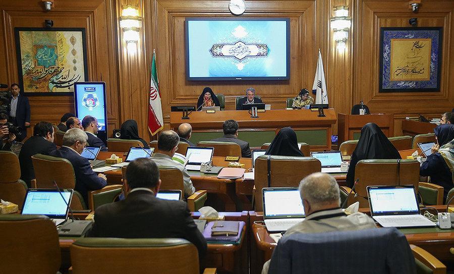 تصویب لایحه اسناد پیوست سند برنامه پنج ساله سوم توسعه در شورای شهر تهران