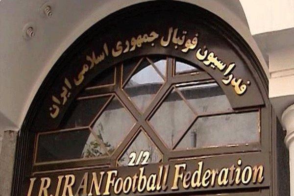 آرای جدید کمیته مشخص وضعیت بازیکنان فدراسیون فوتبال صادر شد
