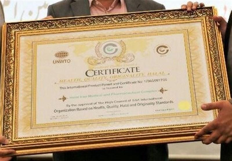 دریافت استاندارد حلال از سوی ایران، سود سالانه 2میلیارد دلاری مالزی از یک نشان بین المللی