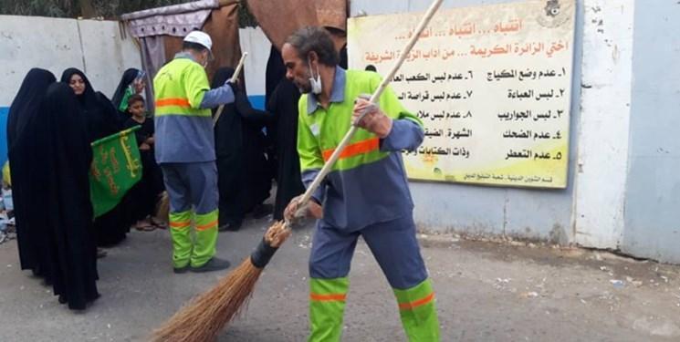 نقش مؤثر نیرو های شهرداری تهران در نظافت کربلا