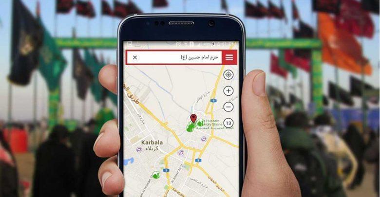 مصرف آزاد اینترنت زائران اربعین ایرانسلی در قالب بسته رومینگ