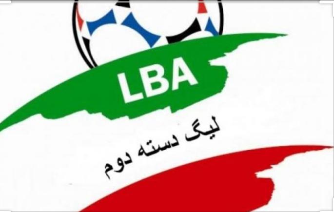 جدال تیم های فوتبال چوکای تالش و سردار بوکان، امروز در لیگ دو