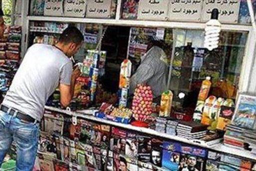 قیمت میلیاردی یک دکه سیگار و روزنامه فروشی