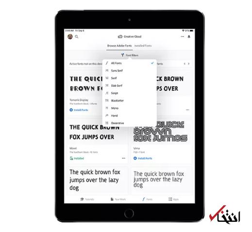 اپل هزاران فونت جدید از ادوبی هدیه گرفت ، 1700 فونت ویژه برای کاربران iPadOS و IOS