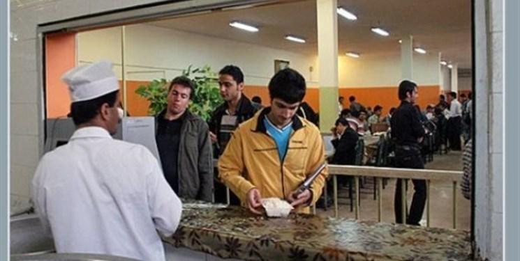 اعتصاب غذای دانشجویان دانشگاه تهران، با پیمانکار برخورد شد