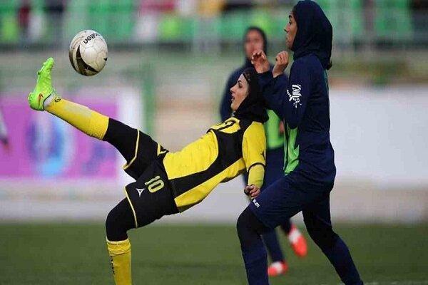 پیروزی پر گل بم و ایلام در لیگ برتر فوتبال بانوان