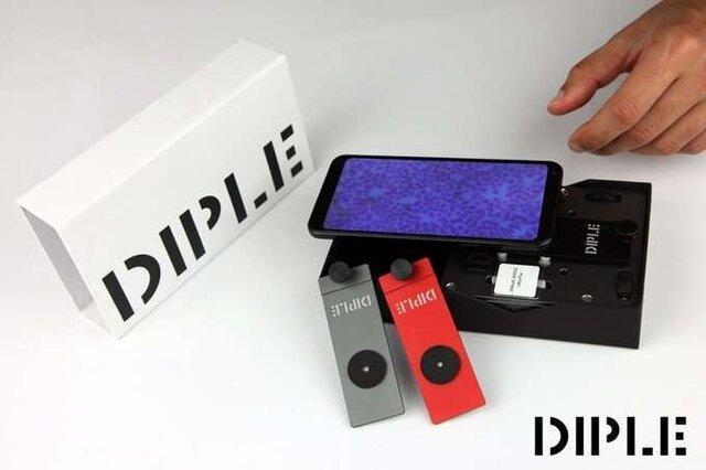 تبدیل گوشی هوشمند به میکروسکوپ