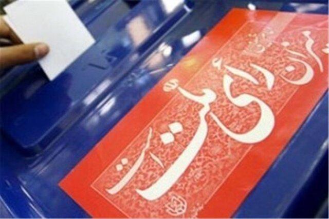 تعداد کاندیداهای انتخابات مجلس در خراسان شمالی به 86 نفر رسید