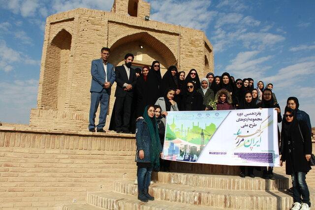 دومین اردوی دانشجویان خراسان جنوبی در دیار گل نرگس برگزار گردید