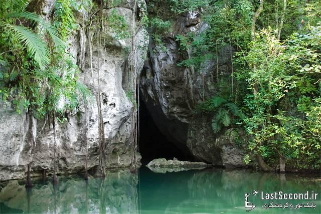 9 غار شگفت انگیز دنیا