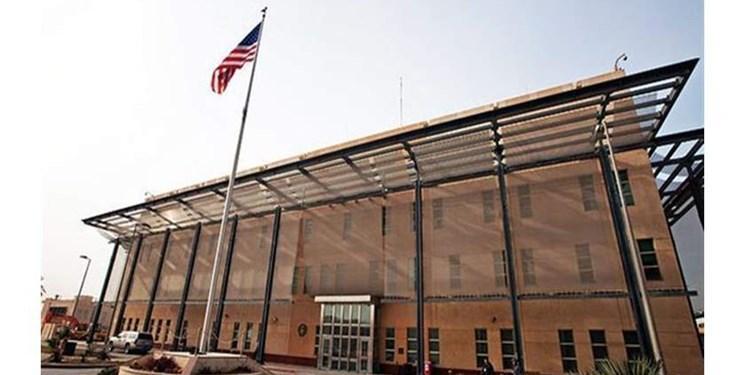 آمریکا رسما حضور دیپلماتیک خود را در عراق کاهش می دهد