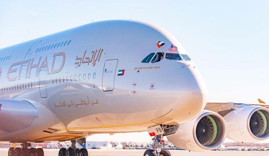 معرفی شرکت هواپیمایی الاتحاد